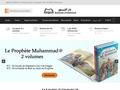 site d'annonces au Maroc