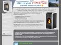 Détails : Megevand Chauffage à Sallanches