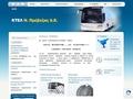 PREVEZA - KTEL - intercity lines