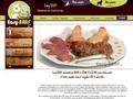 Compléments - Easy-Barf Sarl