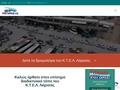 LARISSA, KTEL Thessalie - lignes de bus inter-villes