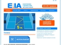 EIA: Electronics and Industrial Automation  : About the trade shows