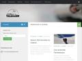 Association Générations Telemark - Haute-Savoie