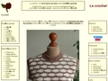 Crochet Loisirs
