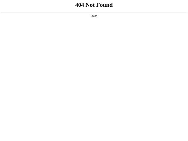 Bienvenue au Château de Quinsac