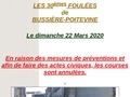 Les Foulées de Bussière-Poitevine