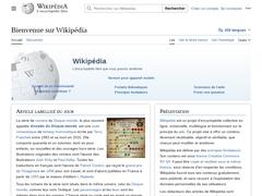 Wikipédia - Modélisme ferroviaire