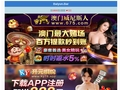 Olivier Cariat conteur