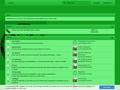 SIMAR ::