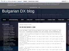 Bulgarian DX blog