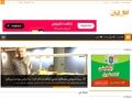 چنل ایرانی| ثبت رایگان کانال گروه ربات