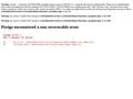 Wagons marchandises et matériel ferroviaire en photos .....