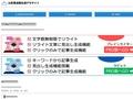CASS Romandie | Chrétiens Au Service de la Santé | Soins