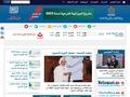 الموقع الرسمي لوزارة الأوقاف و الشؤون الإسلامية