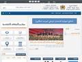الموقع الرسمي لوزارة التربية الوطنية