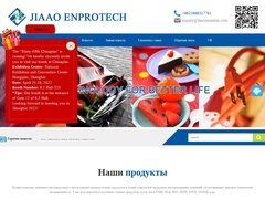 ZHEJIANGJIAAO ENPROTECH STOCK CO.,LTD CM