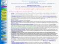 Action Bourse, logiciel boursier d'Analyse, de Formation aux Techniques Boursières et de gestion de portefeuilles
