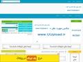 ارامش زندگی|میلاد عبدالهی|dr-aramesh.ir