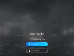 Association de Défense des Gares de Gourdon et Souillac