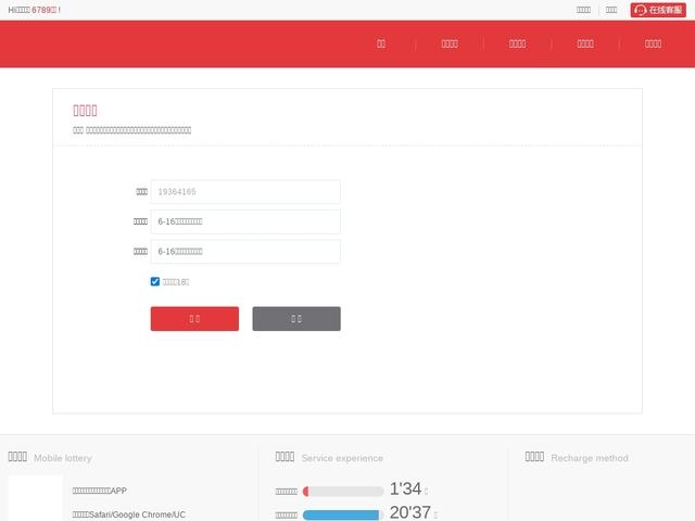 BELLERIVE SUR ALLIER - SCRIB'ACTU : secrétaire indépendante