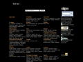 lien-net, annuaire de sites web gratuit
