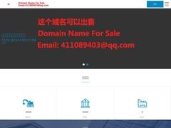 Jay Guy