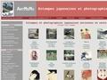 ARTMEMO - JAPANESE PRINTS