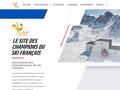 Ski (AISF)