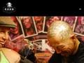 Khan tattoo artist