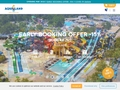Corfu - Aqualand