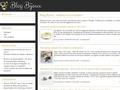 Blog Bijoux