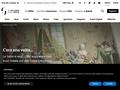 Virtual Tour of Uffizi Gallery.