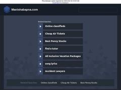 Women Empowerment in Madhya Pradesh