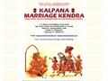 Kalpana Marriage Kendra, First Search Engine-Based On-line Marriage