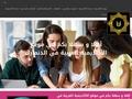 The Arab Academy In Denmark - الأكاديمية العربية في الدنمارك