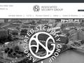 Associated Security Group Ltd