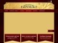 Drama - Hotel  Emporiko