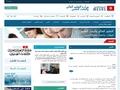Sites web des établissements d'enseignement supérieur et de recherche scientifique