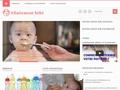 Détails : Allaitement-bebe.info, le site d'information sur l'allaitement des bébés