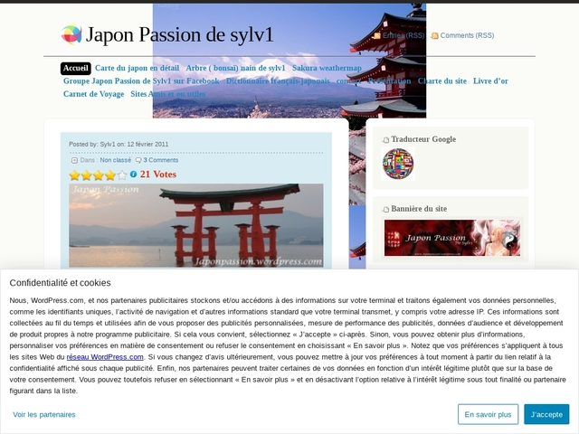 Japon Passion de sylv1