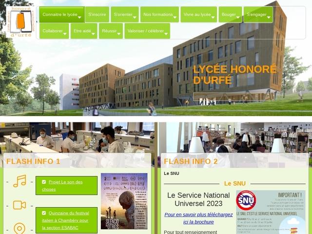 Lycée Honoré d'Urfé (Saint Etienne)