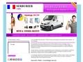 Serrurier 75004
