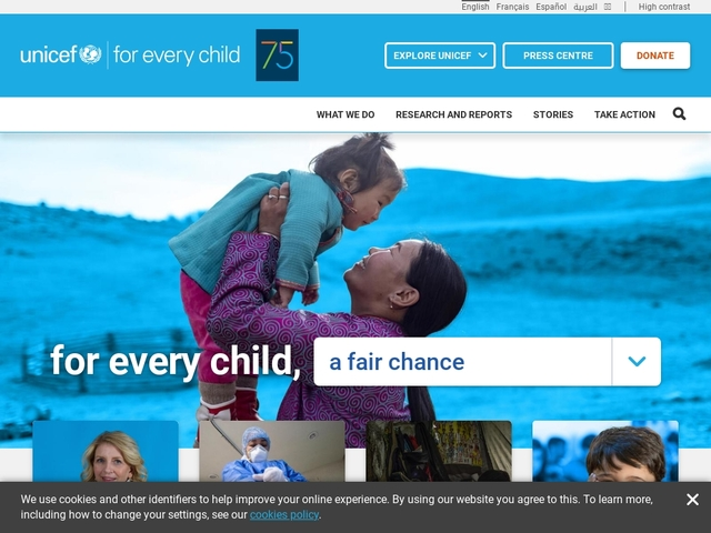 UNICEF - La convention relative aux droits de l'enfant