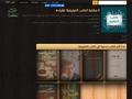 مكتبة الكتب التعليمية  تحميل و قراءة  مجاناً  education PDF