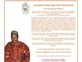 africain Voyant