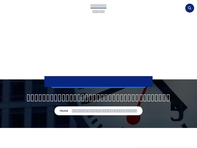 VILLENAVE D'ORNON - COMM'JULIE : prestations administratives