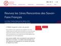 INMA - INSTITUT NATIONAL DES METIERS D'ART