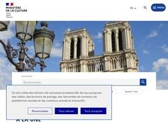 Archives nationales (France) - Base de données Archim