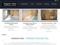 Aegean View Studios - Class** - Korissia/Kea