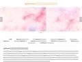 cd34petanque.com :: SIRE  :: Propulsion Naucelle Web Site